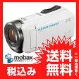※保証書未記入 【新品未使用】 JVC ビデオカメラ Everio GZ-R300 [ホワイト] GZ-R300-W 防水 防塵