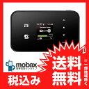 ※保証書未記入 《SIMフリー》 【新品未使用品】 ZTE Wi-Fiルーター MF98N [ブラック] 白ロム