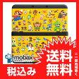 ※保証書未記入【新品未使用】ニンテンドー NEW 3DS きせかえプレートパック スーパーマリオメーカーデザイン