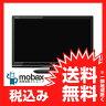 【新品未開封品(未使用)】SHARP 24インチ 液晶テレビ ブラック系 AQUOS LC-24K20-B