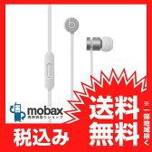 【新品未開封品(未使用)】Beats urBeats 2世代 MK9Y2PA/A B0547 [シルバー] インイヤーヘッドフォン