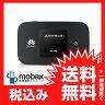 【新品未開封(未使用)品】 SIMフリー Huawei Mobile WiFi E5377 [ブラック] E5377s-327 白ロム