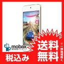 【新品未開封品(未使用)】アップル Apple iPod touch 64GB ゴールド MKHC2J/A 第6世代