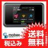 ※保証書未記入【新品未使用品】 SIMフリー Huawei Mobile WiFi E5383 [グレイ&シルバー] E5383s-327 白ロム