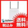 ※保証書未記入 【新品未使用】 シンセイコーポレーション ホームルーター novas Home+CA [ホワイト] IML-C2300W WiMAX