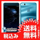 ◆お買得◆《国内版SIMフリー》【新品未使用】HUAWEI P10 Lite 3GB 32GB (WAS-LX2J [ブルー] デュアルSIM 白ロム