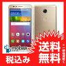 《国内版SIMフリー》※保証書未記入【新品未使用】Huawei HUAWEI GR5 (KII-L22) [ゴールド] 白ロム
