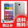 《国内版SIMフリー》※保証書未記入【新品未使用】Huawei HUAWEI GR5 (KII-L22) [シルバー] 白ロム