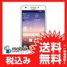 ※SIMフリー※保証書未記入【新品未使用】Huawei Ascend G620S G620S-L02 [ホワイト]☆白ロム