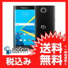 《国内版SIMフリー》【新品未開封品(未使用)】BlackBerry Priv STV100-3[ブラック]Regional Japan