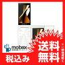 《SIMフリー》 【新品未開封(未使用)品】 FREETEL MUSASHI FTJ161A [ホワイト] 白ロム FTJ161A-Musashi-WH