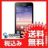 ※保証書未記入 《SIMフリー》 【新品未使用】 Huawei Ascend G620S G620S-L02 [ブラック] 白ロム