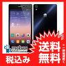 【新品未開封品(未使用)】Huawei Ascend P7 SIMフリー [ブラック] 白ロム