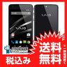 ※保証書未記入《SIMフリー》【新品未使用】b-mobile VAIO Phone VA-10J [ブラック] 白ロム