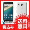 ※〇判定【新品未使用】docomo版 Nexus 5x 32GB [クォーツ] 白ロム