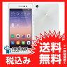 【新品未開封品(未使用)】Huawei Ascend P7 SIMフリー [ホワイト]白ロム