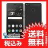 《国内版SIMフリー》【新品未開封品(未使用)】Huawei HUAWEI P9 lite (VNS-L22) [ブラック] 白ロム