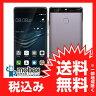 ※保証書未記入《国内版SIMフリー》【新品未使用】Huawei HUAWEI P9 (EVA-L09) [チタニウムグレー] 白ロム