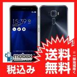◆お買得◆※保証書未記入《国内正規SIMフリー》【新品未使用】 ASUS ZenFone 3 ZE520KL [サファイアブラック] 白ロム ZE520KL-BK32S3