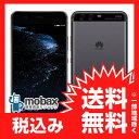 ◆お買得◆《国内版SIMフリー》【新品未使用】HUAWEI P10 4GB 64GB (VTR-L29) [グラファイトブラック] デュアルSIM 白ロム