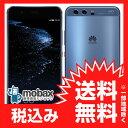 ◆お買得◆《国内版SIMフリー》【新品未使用】HUAWEI P10 4GB 64GB (VTR-L29) [ダズリングブルー] デュアルSIM 白ロム