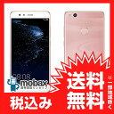 ◆お買得◆限定色《国内版SIMフリー》【新品未使用】HUAWEI P10 Lite 3GB 32GB (WAS-LX2J) [ピンク] デュアルSIM 白ロム