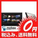 【新品・未使用】EMOBILE GALAPAGOS A01SH(メディアタブレット) Android 3.2搭載 【白ロム】本体