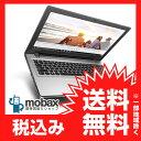 送料無料,パソコン,ノートPC,PC,ノートパソコン,レノボ,Lenovo,IdeaPad300,80M30061JP,15.6型,15.6インチ.offise