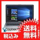 ◆お買得◆【新品未開封品(未使用)】ASUS VivoBook F541SA-XX244TS [シルバーグラディエント][Office付属] ノートパソコン