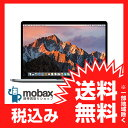 ◆ポイントUP◆【新品未開封品(未使用)】Apple MacBook Pro Retinaディスプレイ 15インチ [Core i7(2.9GHz 4コア)/16GB/SSD 512GB/Touch Bar] スペースグレイ MPTT2J/A