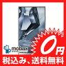 ※△判定 【新品未使用】Softbank AQUOS CRYSTAL X 402SH ※スピーカー無し [ブラック] 白ロム