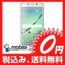 ※〇判定※保証書未記入(訳あり) 【新品未使用】SoftBank Galaxy S6 edge 404SC 32GB[ホワイトパール]白ロム
