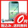 ※〇判定 【新品未使用】SoftBank Galaxy S6 edge 404SC 64GB[グリーンエメラルド]白ロム
