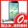※保証書未記入※〇判定 【新品未使用】SoftBank Galaxy S6 edge 404SC 32GB[ブラックサファイア]白ロム
