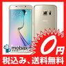 ※保証書未記入※〇判定 【新品未使用】 SoftBank Galaxy S6 edge 404SC 32GB [ゴールドプラチナ]★白ロム