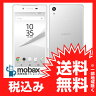 ※保証書未記入※〇判定 【新品未使用】SoftBank Xperia Z5 501SO [ホワイト]白ロム