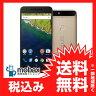 ※〇判定 保証書未記入【新品未使用品】 SoftBank版 Nexus 6P 64GB [ゴールド] 白ロム gold
