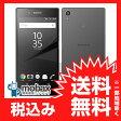 ※〇判定 【新品未使用】SoftBank Xperia Z5 501SO [グラファイトブラック]白ロム
