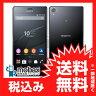 ※〇判定 【新品未使用】 SoftBank 401SO Xperia Z3 [ブラック]【白ロム】