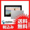 ◆ポイントUP◆【新品未使用】東芝 タブレット A205SB SoftBank専用モデル[ホワイト] PA20529UNAWR