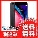 ◆ポイントUP◆《SIMロック解除済》※利用制限〇【新品未使用】SoftBank版 iPhone 8 Plus 256GB [スペースグレイ] MQ9N2J/A...