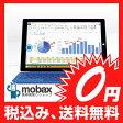 ※タイプカバー付属 【新品未使用】 Surface Pro 3 256GB PS2-00016 タブレット