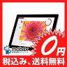 【※SIMフリー】※保証書未記入※△判定 ◆新品未使用◆Y!mobile版 Surface 3 4G LTE対応 128GB GK7-00006 メモリ4GB☆白ロム