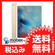 ※訳あり※【新品未開封品(未使用)】iPad Pro Wi-Fi 128GB [ゴールド]