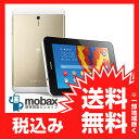 ※保証書未記入【新品未使用】Huawei MediaPad 7 Youth 2(4GBモデル) S7-721w[シャンパン]