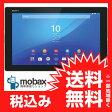 【新品未開封(未使用)】SONY Xperia Z4 Tablet SGP712JP/B [ブラック]Wi-Fiモデル タブレット