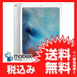 【新品未開封品(未使用)】 iPad Pro 12.9インチ Wi-Fiモデル 256GB [シルバー] ML0U2J/A