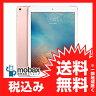 ※△判定【新品未開封品(未使用)】 docomo版 iPad Pro 9.7インチ Wi-Fi Cellular 32GB [ローズゴールド] MLYJ2J/A 白ロム