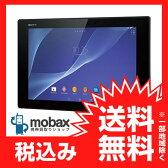 ※保証書未記入【新品未使用品】SONY J:COM版 Xperia Z2 Tablet 16GB SGP511J2/B[ブラック]タブレット