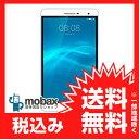 ◆ポイントUP◆《SIMフリー》 【新品未使用品】 Huawei MediaPad T2 7.0 Pro [ブルー] PLE-701L 白ロム タブレット 楽天版